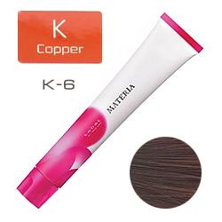 Lebel Краска для волос materia K6 -  Тёмный блондин медный 80 гр