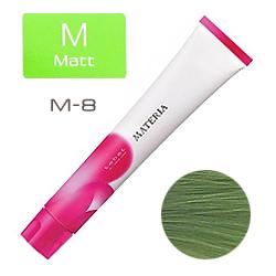 Lebel Краска для волос materia M8 - Cветлый блондин матовый 80 гр