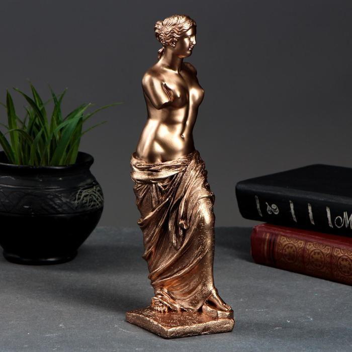 """Фигура """"Венера"""" бронза, мраморная крошка  27 см 5292621"""
