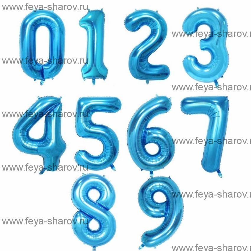Шар-Цифра Slim Синий 102 см