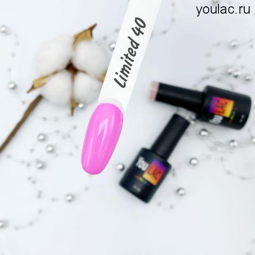 Гель-лак Limited 40 YouLac, 10 ml