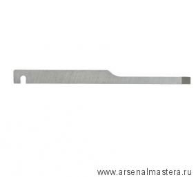 Нож для шпунтубеля Veritas левого 3 мм 1/8 дюйм 05P52.02 М00002353