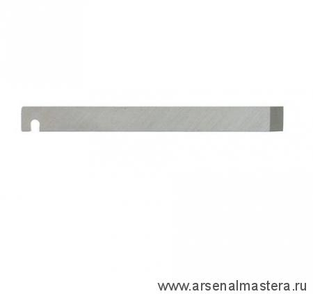 Нож для шпунтубеля Veritas левого 1/4 дюйм 6 мм 05P52.04 М00002352