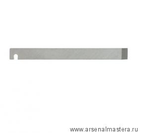 Нож для шпунтубеля Veritas левого, 1/4дюйм (6мм) М00002352 Ver 05P52.04