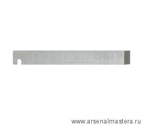 Нож для шпунтубеля Veritas левого, 3/8дюйм (10мм) М00002355 Ver 05P52.06