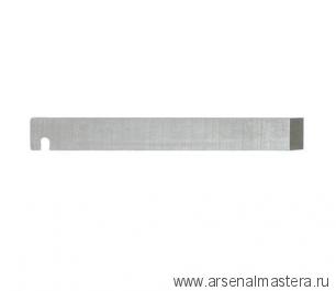 Нож для шпунтубеля Veritas левого 3/8 дюйм 10 мм 05P52.06 М00002355
