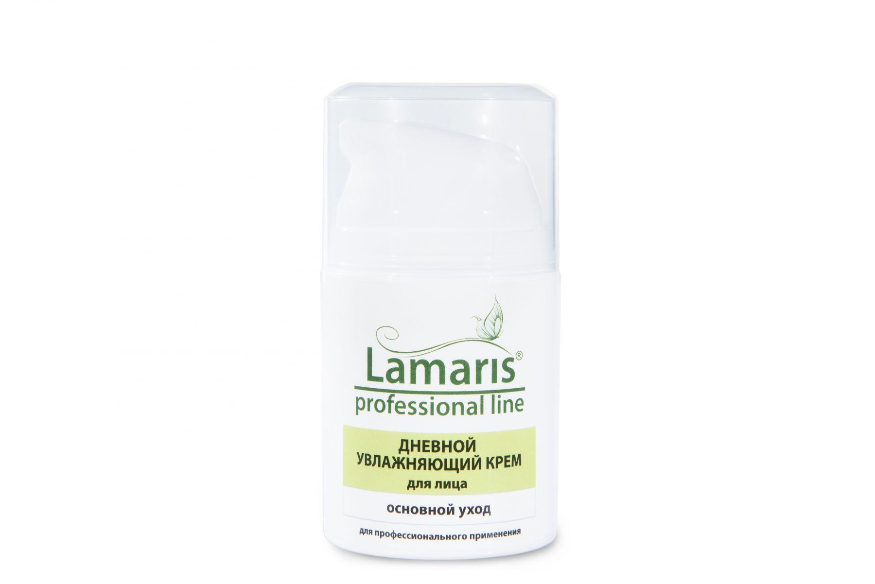 Увлажняющий дневной крем для лица Lamaris - 50, 100 мл