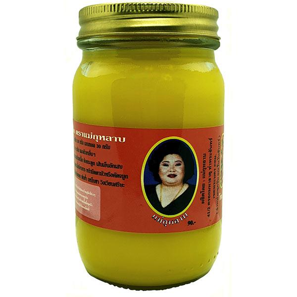 Желтый тайский бальзам с имбирем Hamar 50 гр