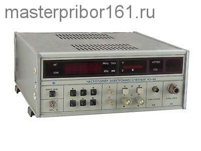 Частотомер Ч3-68