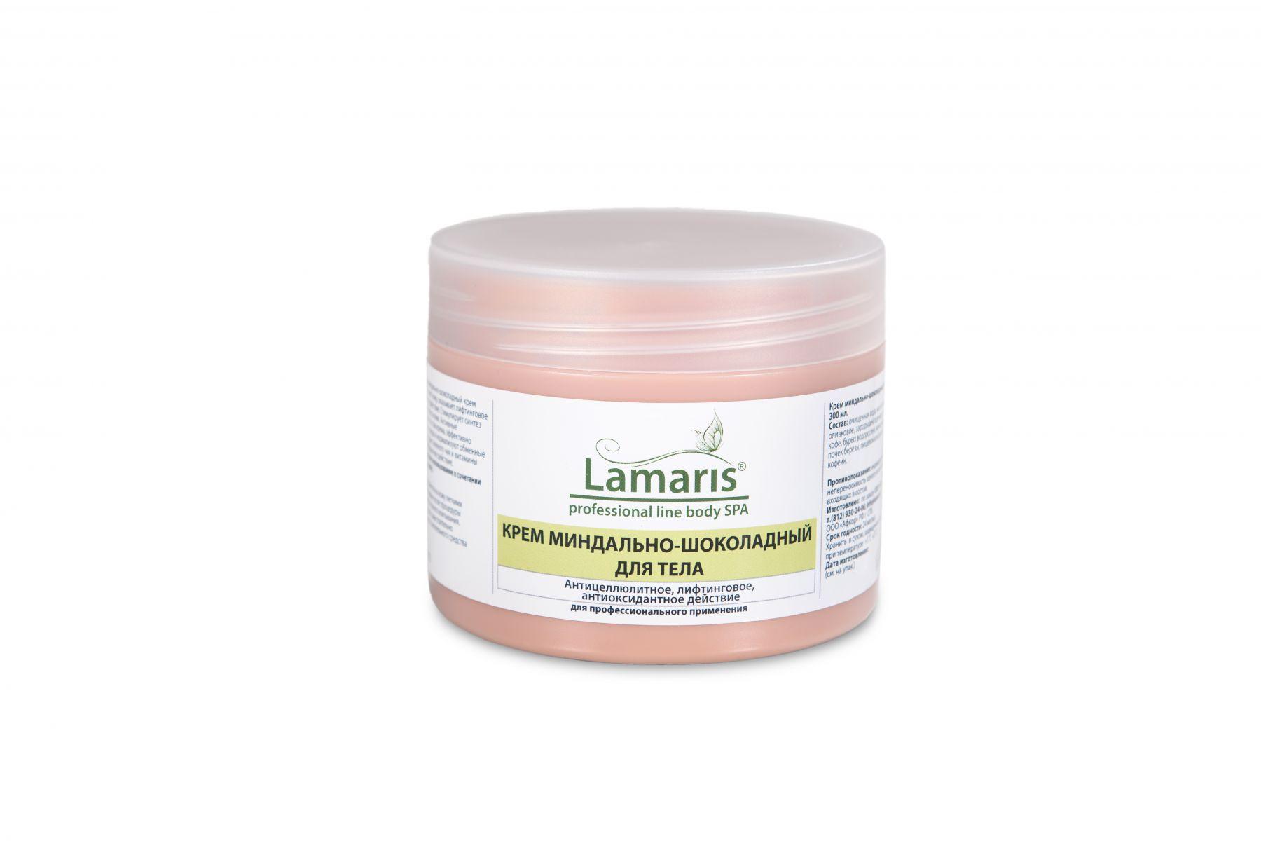 Миндально-шоколадный крем Lamaris для тела - 300, 550 мл.
