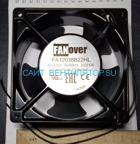 Вентилятор 120х120х38мм 220В FA12038B22HL 145куб/ч