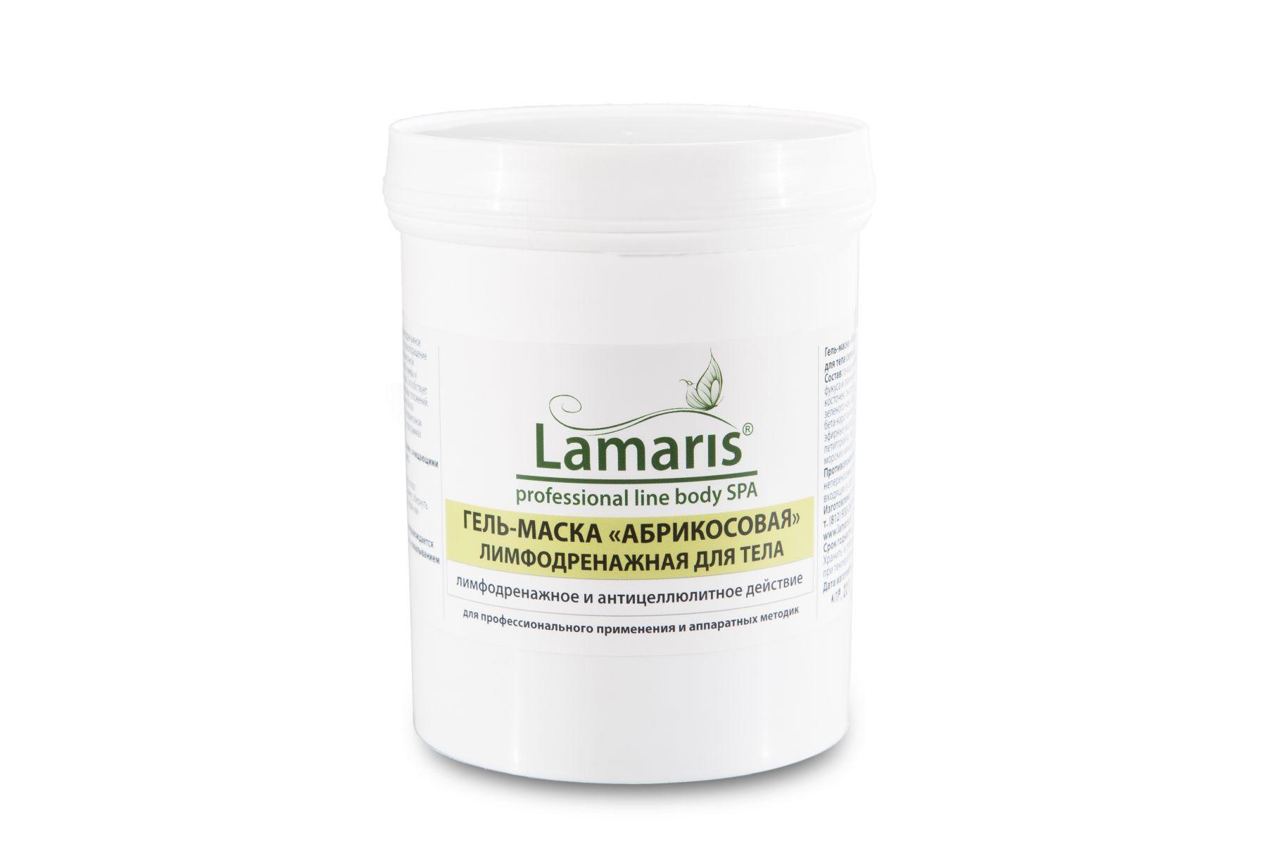 Гель маска охлаждающая Lamaris для тела Абрикосовая - 550 мл, 1 литр