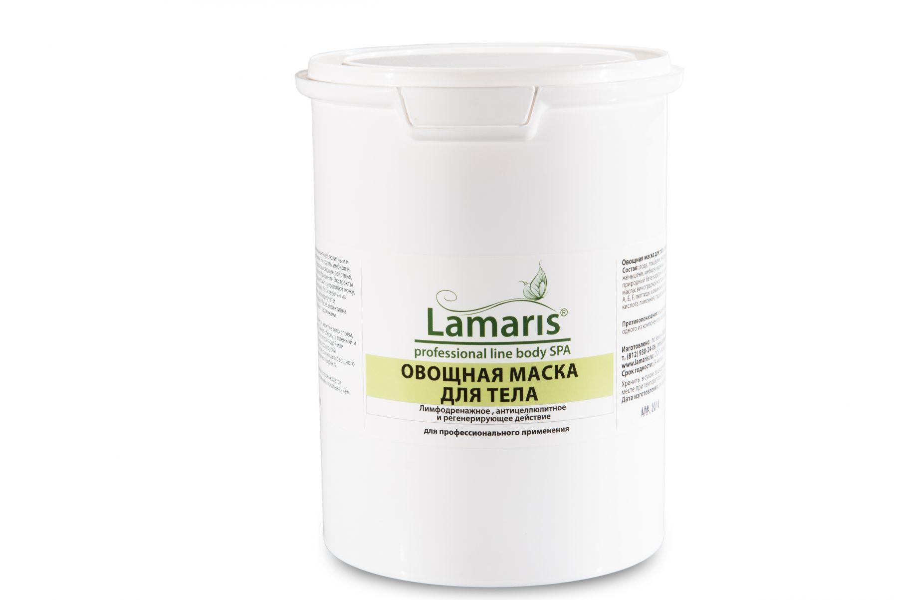 Маска для тела Овощная Lamaris - 1 литр