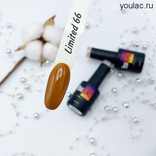 Гель-лак Limited 66 YouLac, 10 ml
