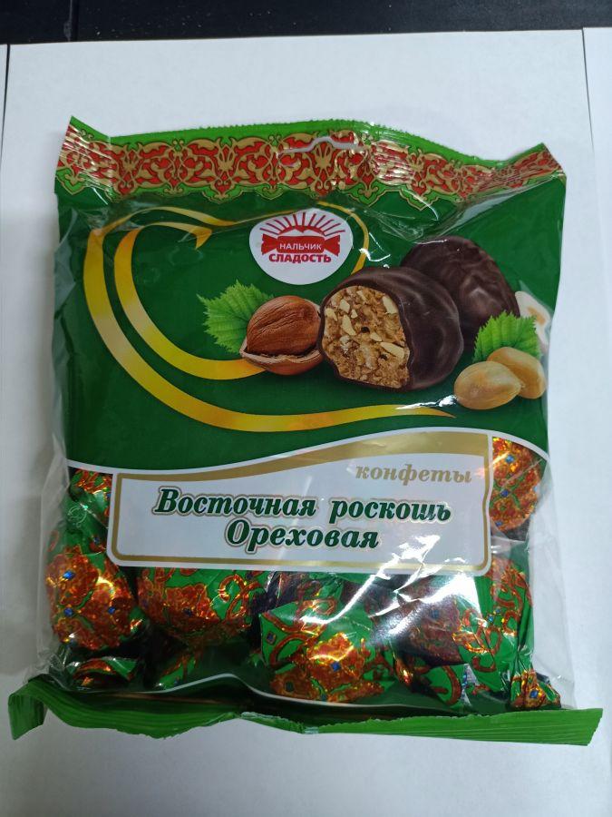 Конфеты Нальчик ,250 гр