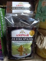Чай азерчай 200гр