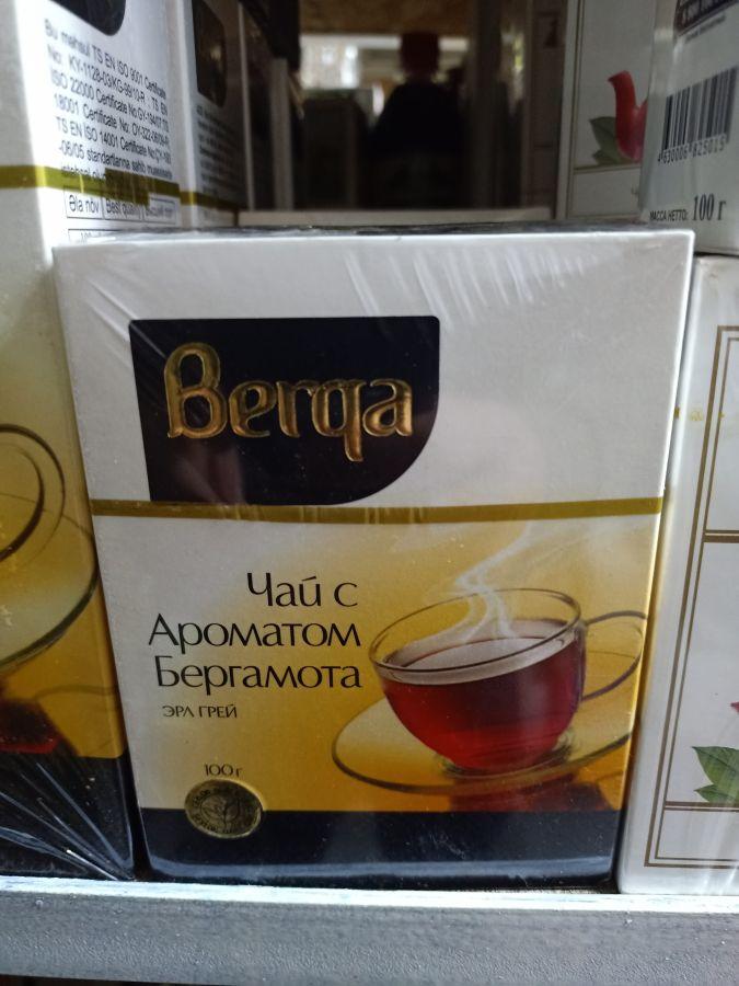 Чай бергамот 100 гр настоящий Азербайджанский