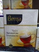 Чай бергамот 450 гр настоящий Азербайджанский