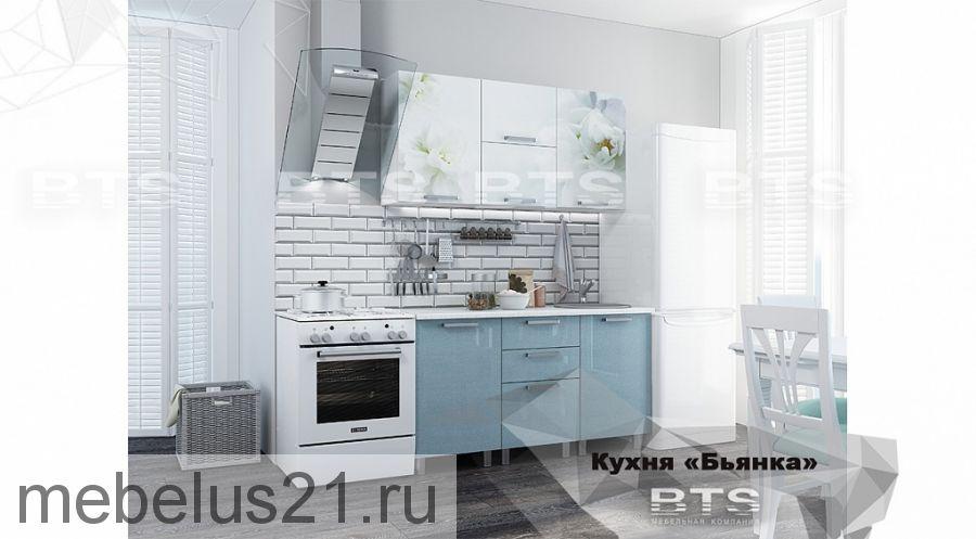 """Кухонный гарнитур """"Бьянка"""" 1,5 м"""