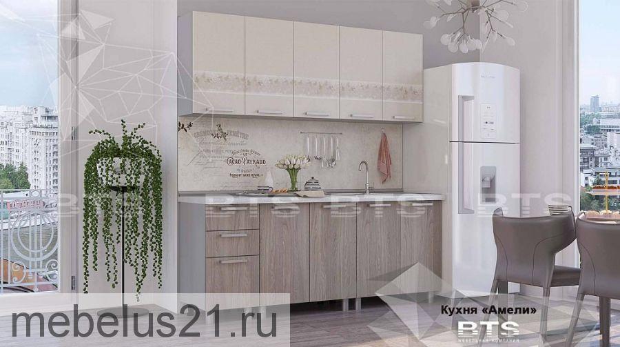 """Кухонный гарнитур """"Амели"""" 2,0м"""