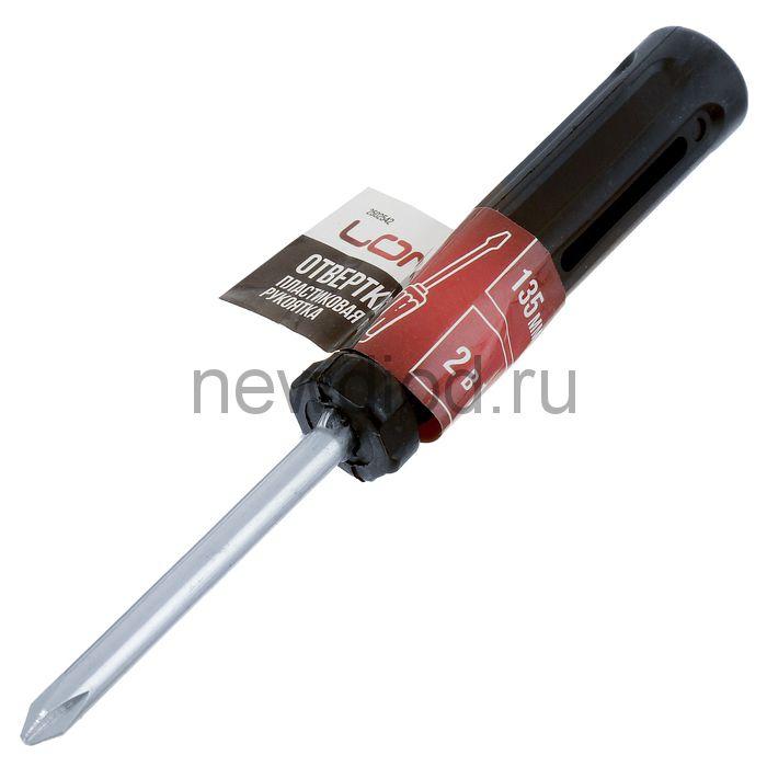 Отвертка комбинированная LOM, 2 в 1, пластиковая черная рукоятка, PH2/SL6 x 150 мм