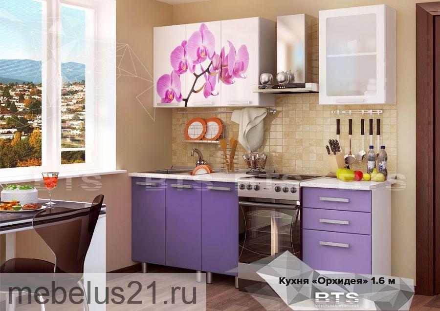 Кухонный гарнитур «Орхидея 1,6»