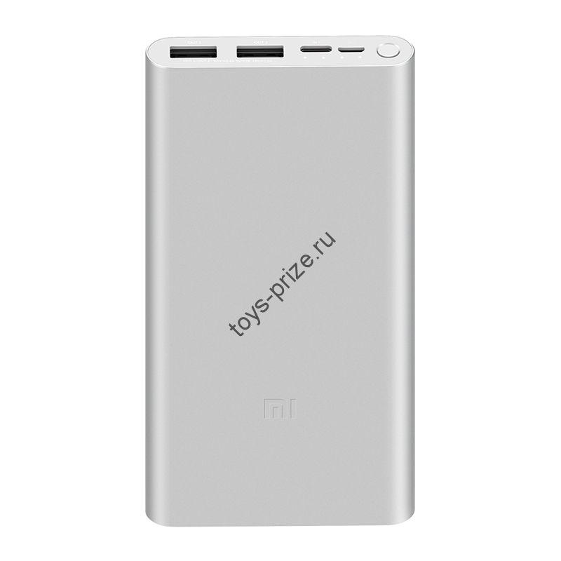 Аккумулятор Xiaomi Mi Power Bank 3 10000 Type-c + 2USB  PLM13ZM white
