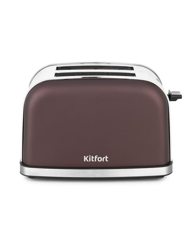 Тостер KitFort KT-2036-4 темно-кофейный (НОВИНКА)