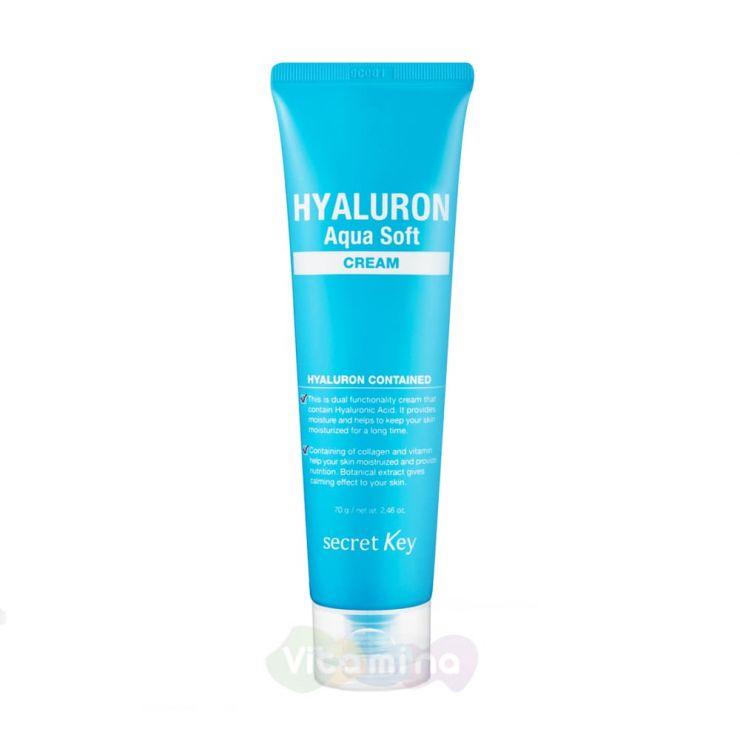 Secret Key Гиалуроновый крем для увлажнения и омоложения кожи Hyaluron Aqua Soft Cream, 70 г