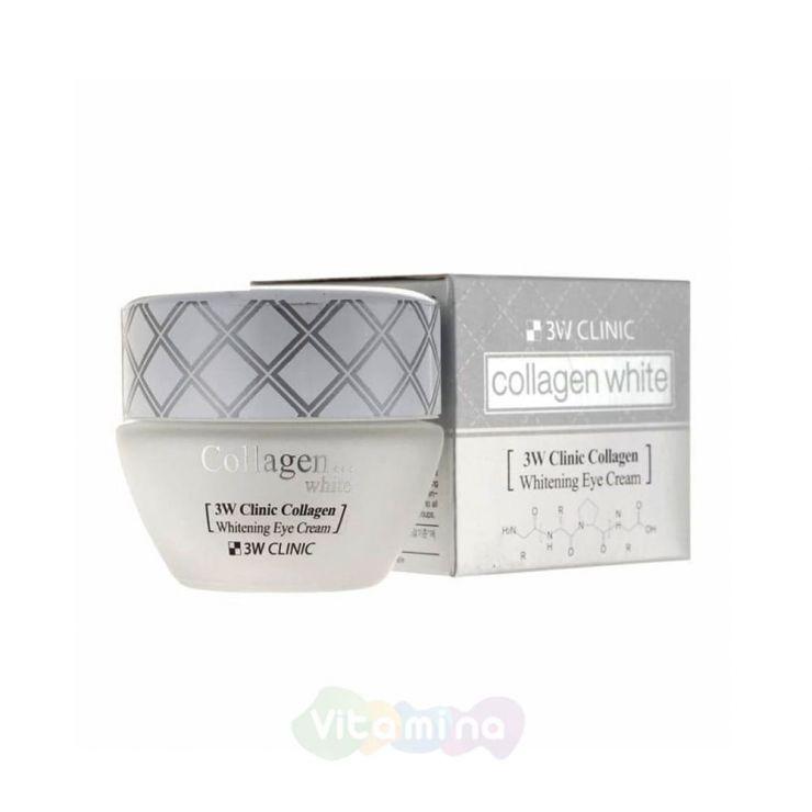 3W Clinic Осветляющий крем для век с коллагеном и ниацинамидом Collagen Whitening Eye Cream, 35 мл