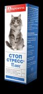 Апи-Сан Стоп-Стресс Плюс капли для кошек 30мл