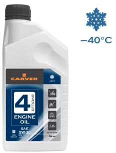 Масло CARVER 4-т SAE 5W-30 0,946 л.