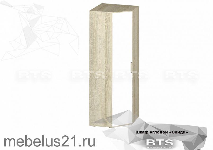 Шкаф угловой Сенди