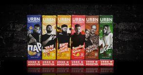 Жидкость URBN Community 95мл