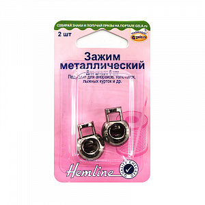 Зажим для шнура Hemline 6 мм., круглый, металл (459)