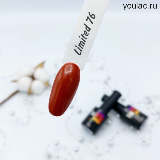 Гель-лак Limited 76 YouLac, 10 ml