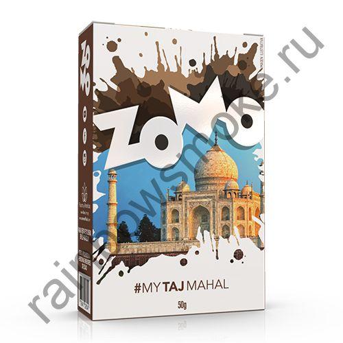 Zomo World Line 50 гр - Taj Mahal (Тадж Махал)