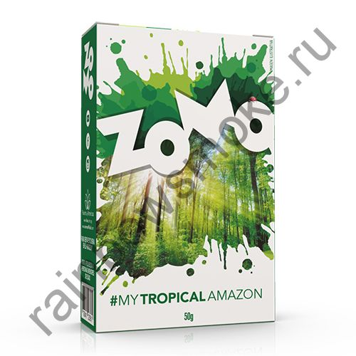 Zomo World Line 50 гр - Tropical Amazon (Тропическая Амазонка)