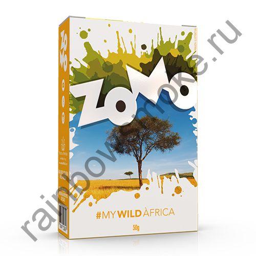 Zomo World Line 50 гр - Wild Africa (Дикая Африка)