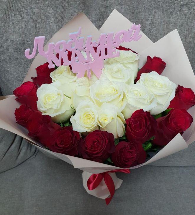 Букет для Мамы из 25 роз