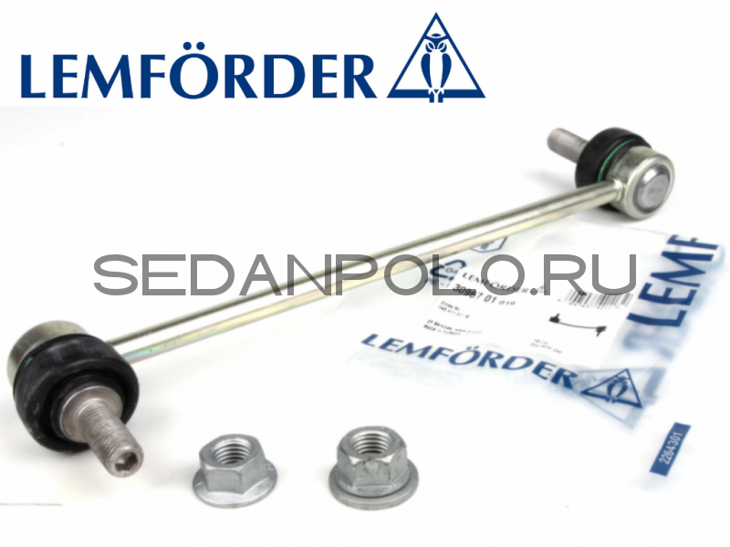 Стойка стабилизатора передняя, Lemforder