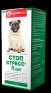 Апи-Сан Стоп-Стресс Плюс капли для собак 50 мл