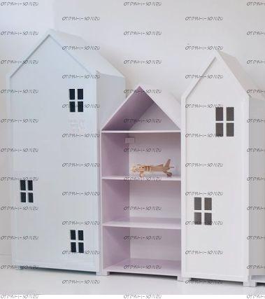 Шкаф-Домик №4 ДИ (любые размеры)