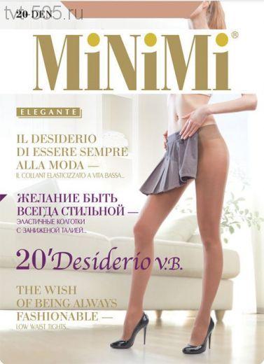 Колготки Minimi 20den elegante desiderio с заниженной талией