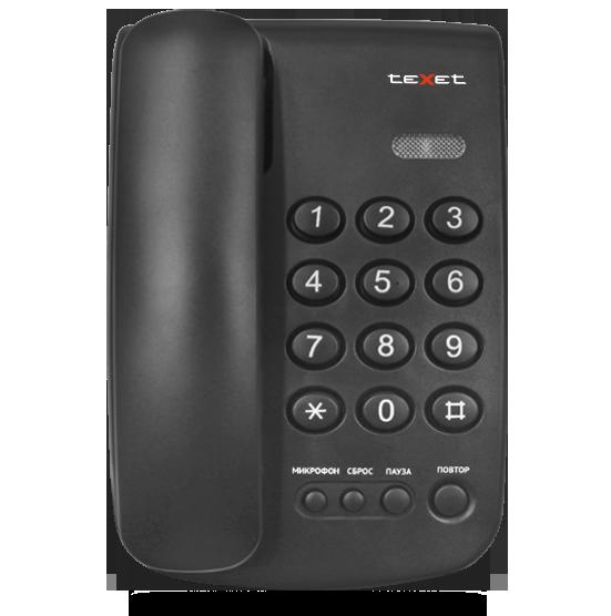 Телефонный аппарат teXet TX-241 цвет черный
