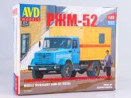 Сборная модель Ремонтно жилищная мастерская РЖМ 52 (4333)