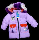 Куртка зимняя детская Smile оптом | 1 шт