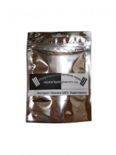 Экстракт левзеи (1:5) (Экдистерон 20%). Wirud (Германия). Цена за 50 гр.