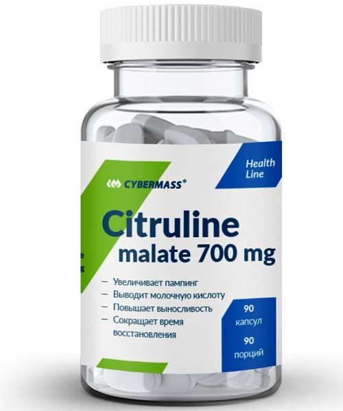 Cybermass - Citruline malate