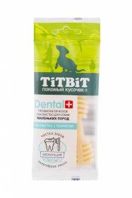 Тит Бит ДЕНТАЛ+ Зубочистка с творогом для собак маленьких пород